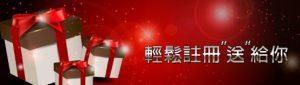 卡利娛樂城註冊免費送千元彩金!